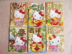 Hello Kitty 2015 New Year's envelopes.