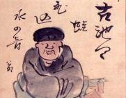 #Haiku: Teaching Japanese Poetry Writing http://www.educationworld.com/a_curr/curr052.shtml