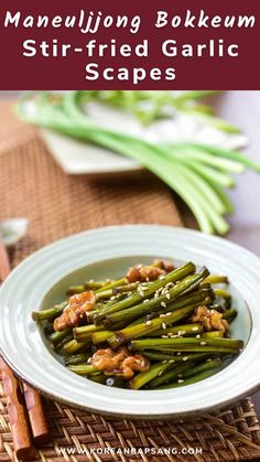A simple Korean banchan made with spring garlic scapes! This delicious side dish takes less than 20 minutes to whip up. Vietnamese Recipes, Asian Recipes, Asian Foods, Potluck Recipes, Drink Recipes, Spring Garlic, Korean Food, Stir Fry, Food Photo