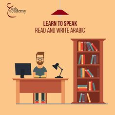 Write Arabic, Learn Arabic Online, Learning Arabic, Online Courses, Join, Writing, Website, Reading, Reading Books