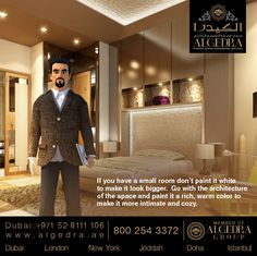 If you have a small room don't paint it white to make it look bigger. Go with the architecture of the space and paint it a rich, warm color to make it more intimate and cozy.   #ALGEDRA #ALGEDRADecor #ALGEDRAInterior #Dubai #MyDubai #UAE #AbuDhabi #AD #DidyouKnow #PicoftheDay #Best  #هل_تعلم #الكيدرا #الكيدرا_للديكور #ديكور_الكيدرا #تصميم_الكيدرا #ديكورات_الكيدرا #تصاميم_الكيدرا #تصميم_داخلي_الكيدرا #دبي #الإمارات #أبوظبي