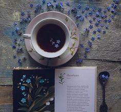 Те минуты, что проводишь за чашкой кофе, — это отдых во всех смыслах. Джон Эрнст Стейнбек