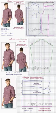 The men's fitted shirts with patterns on the sizes Mens Sewing Patterns, Sewing Men, Sewing Shirts, Sewing Clothes, Clothing Patterns, Mens Shirt Pattern, Shirt Dress Pattern, Jacket Pattern, Make Your Own Clothes