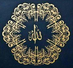 دلایل وجود رب Islamic Art Calligraphy Arabic Calligraphy Art Islamic Calligraphy