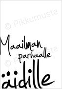 Äiti, tiedän että olet rakastanut - 2-osainen kortti (matta) | Verkkokauppa Kaarnalaiva.fi Arabic Calligraphy, Arabic Calligraphy Art