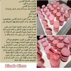 Macarons Arabic Sweets, Arabic Food, Cooking Chef, Cooking Recipes, Libyan Food, Tunisian Food, Algerian Recipes, Macaroon Recipes, Middle Eastern Recipes