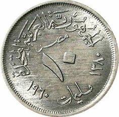 Arab. Republic since 1958. proof 10 Milliemes 1960 in aluminum instead of aluminum bronze. Nice -, KM -. extremley fine  Dealer Teutoburger ...