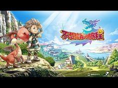 《不思議旅程》日本人氣手遊~遊戲初體驗《17889直播》