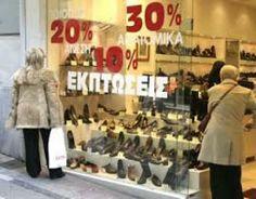 Ρούχα και παπούτσια σε ιδρύματα της Θεσσαλονίκης από τον Εμπορικό Σύλλογο - http://www.kataskopoi.com/96818/%cf%81%ce%bf%cf%8d%cf%87%ce%b1-%ce%ba%ce%b1%ce%b9-%cf%80%ce%b1%cf%80%ce%bf%cf%8d%cf%84%cf%83%ce%b9%ce%b1-%cf%83%ce%b5-%ce%b9%ce%b4%cf%81%cf%8d%ce%bc%ce%b1%cf%84%ce%b1-%cf%84%ce%b7%cf%82-%ce%b8%ce%b5/