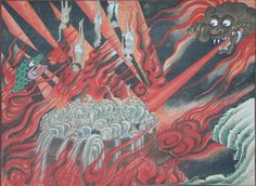 "Avici http://en.wikipedia.org/wiki/Avici In Buddhism, Avīci (Sanskrit and Pali: ""without waves"") is the lowest Level of the Naraka or ""hell"" realm.  --- detail from Jigoku Mandala 長谷川賀一郎 『地獄曼荼羅』より 無間地獄もしくは阿鼻地獄 山形県鶴岡市井岡寺 長谷川賀一郎=長谷川等叔? http://www12.plala.or.jp/inookadera/bunkazai/jigoku.htm http://www12.plala.or.jp/inookadera/bunkazai/artist.htm"