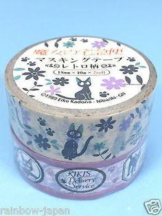 Kiki's Delivery Service Masking tape Retro pattern Studio Ghibli toys JAPAN