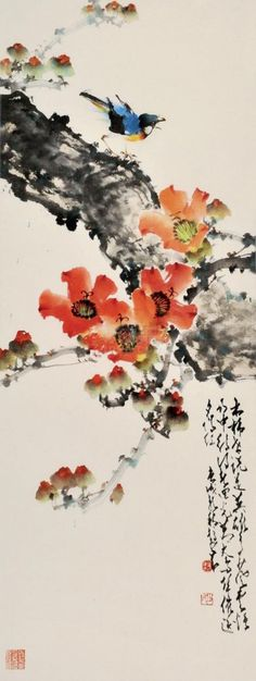 Chao Shao-ang 趙少昂作品 saved by oldsum Sumi E Painting, Japan Painting, Chinese Painting, Japanese Drawings, Art Japonais, Korean Art, China Art, Watercolor Artists, Art For Art Sake