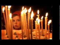 Χερουβικός Ύμνος - Cherubic Hymn Church Interior, Russian Orthodox, Religious Images, Orthodox Christianity, Votive Candles, Catholic, First Love, Prayers, Religion