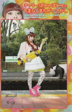 Kyary Pamyu Pamyu haha and the guy in the tree