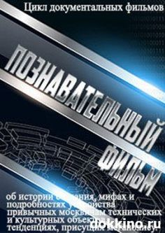 http://dokkino.ru/