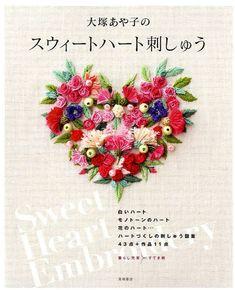 Coeur doux broderie de Ayako Otsuka - livre de l'artisanat japonais