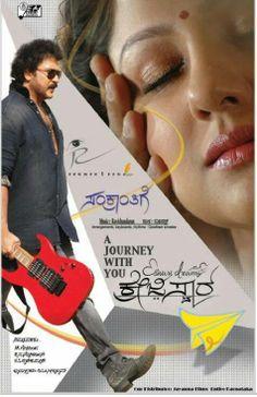 crazy star #kannada movie poster #chitragudi #Gandhadagudi @Gandhadagudi Live #crazystar #ravichandran