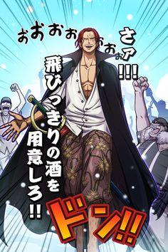 One Piece World, One Piece Ace, One Piece Luffy, Red Hair Shanks, Blackbeard One Piece, One Piece Photos, Es Der Clown, One Piece Chapter, Fantasy Art Men
