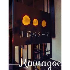 Kawagoe in Japan