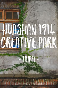 the best place to get creative in Taipei? the Huashan 1914 Creative Park. this old winery has been turned into a stunning exposed brick maze of cute cafes, shops, and art exhibits.