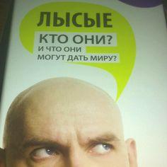 Russian joke design