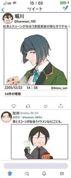 Touken Ranbu, Anime Art, Geek Stuff, Fan Art, Twitter, Memories, Facebook, Character, Anime Girls