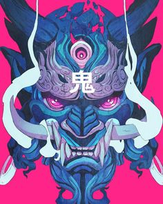 "12.6k Likes, 17 Comments - ART GALLERY (@empire_of_samurai) on Instagram: ""Art by @belgeist . . #samurai #asia #japan #katana #japanesetattoo #ronin #japanesegirl #shuriken…"""