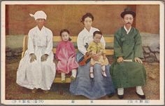 20 Colorized Photos from Early Century Korea Vintage Photographs, Vintage Photos, Nyc Public Library, Asia Society, Korean Photo, Modern Hanbok, Colorized Photos, Everything And Nothing, Asian History