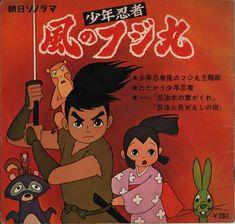 Wrapping the Anime: SHONEN NINJA KAZE NO FUJIMARU 少年忍者風のフジ丸 (Fujimaru, il giovane ninja del vento), Toei Doga, avventura, 65 episodi, 7/6/1964-31/8/1965 - Samurai Kid
