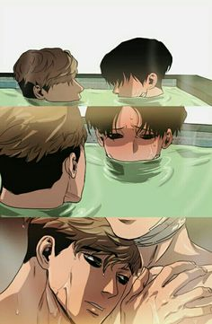 Killing Stalking / Sangwoo And Yoonbum / #ks