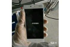 Harga Nokia E1 dan Spesifikasi  - Nokia baru saja mengumumkan smartphone terbarunya yang di beri na...
