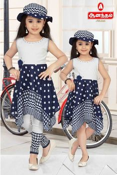 Dress Material Hat and Leggin Only Silks Kids Party Wear Dresses, Cute Girl Outfits, Little Girl Dresses, Kids Outfits, Baby Frock Pattern, Baby Girl Dress Patterns, Baby Dress Design, Western Dresses For Girl, Kids Gown