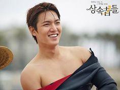 Lee Min Ho. Heirs stills