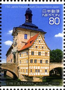 Old Town of Bamberg, Germany (World Heritage 1993)