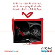 There is happiness behind every mischief! #DilKiDealOnSnapdeal http://bit.ly/Dil-Ki-Deal