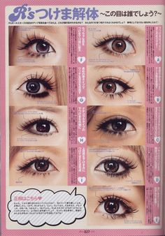 "Gyaru/gal makeup is the most popular makeup style in Japan and seen in all the fashion magazines like Popteen, Egg, Ranzuki, etc.  Gyaru makeup is all about the eyes and typically features winged eyeliner, dramatic false eyelashes and cosmetic colored circle contacts to enhance the size of the iris and give a ""puppy-eyed"" look.  Here you can find all the circle lenses worn by famous models like Tsubasa Masuwaka, Kumicky and Kyaru Pyamyu Pyamyu."
