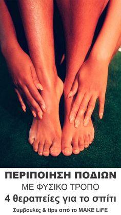 Περιποίηση ποδιών στο σπίτι με φυσικό τρόπο Foot Pics, Foot Pictures, Nail Ridges, Divas, Cracked Skin, Old Spice, Hair Images, Tea Tree Oil, Hair Health