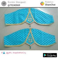 Best 12 Petrol and Mint: Mara blouse – tulip sleeve tutorial – SkillOfKing. Chudithar Neck Designs, Kids Blouse Designs, Saree Blouse Neck Designs, Neckline Designs, Kurti Neck Designs, Dress Neck Designs, Bridal Blouse Designs, Hand Designs, Sleeve Designs
