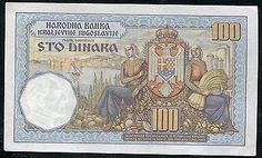 Reproductions Yugoslavia 1000 Dinar 1944 UNC