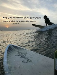 Super Adventure, Adorable Quotes, Greek Words, Greek Quotes, Deep Thoughts, Picture Quotes, Picture Video, Wise Words, Favorite Quotes