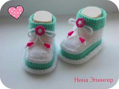 Knitted Baby Boots, Knit Baby Shoes, Knit Baby Dress, Knit Baby Booties, Knitted Baby Clothes, Baby Girl Shoes, Crochet Bolero Pattern, Newborn Crochet Patterns, Baby Boots Pattern