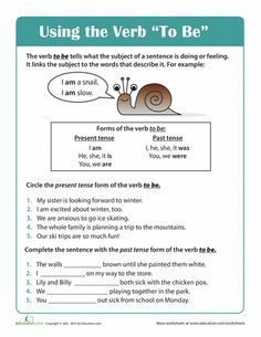 Worksheets: Grammar Basics: Using the Verb To Be