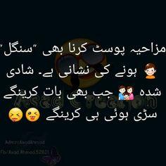 Jokes Images, Funny Girl Quotes, Urdu Poetry, Quotations, Funny Jokes, Comedy, Humor, Husky Jokes, Humour