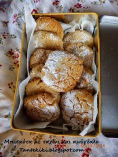Tante Kiki: Νηστίσιμα μπισκότα με ταχίνι και αμύγδαλο