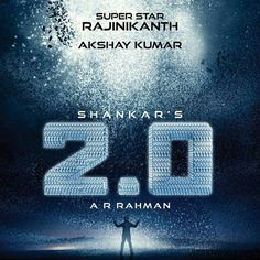 2point0 #first look