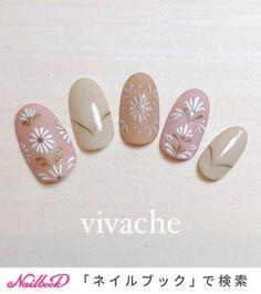 Christmas Nail Designs - My Cool Nail Designs Christmas Manicure, Christmas Nail Designs, Cute Nails, My Nails, Daisy Nails, Flower Nail Art, Art Flowers, Daisy Flowers, Sunflower Nails