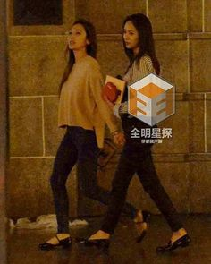 Jessica and Krystal in shanghai... @vousmevoyez @jessica.syj #fx #meu #kaistal #krystaljung #jungsoojung #soojung #protectkrystal #kai #krystalfx #jungsis #kaistalshipper #theheirs #leebona #biancalee #theinheritors #hyukstal #mylovelygirl #yoonsena #kai #krystalkai #graduationseason