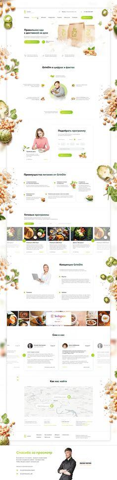 Travel Website Design, Website Design Inspiration, Design Ideas, Restaurant Website, Ui Ux Design, Delivery Food, Adobe Photoshop, Infographics, Landing