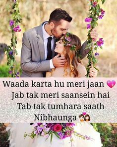 I promise baby 🤞♥️🐈 Love Quotes Poetry, Qoutes About Love, True Love Quotes, Romantic Love Quotes, True Relationship, Relationships, Muslim Couple Quotes, Love Thoughts, Lovers Quotes