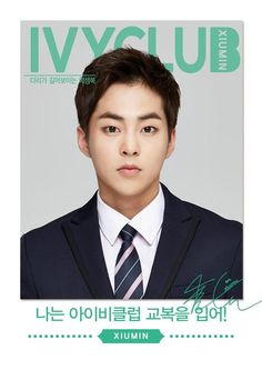 [OFFICIAL]150228 Ivy Club Update - EXO XIUMIN